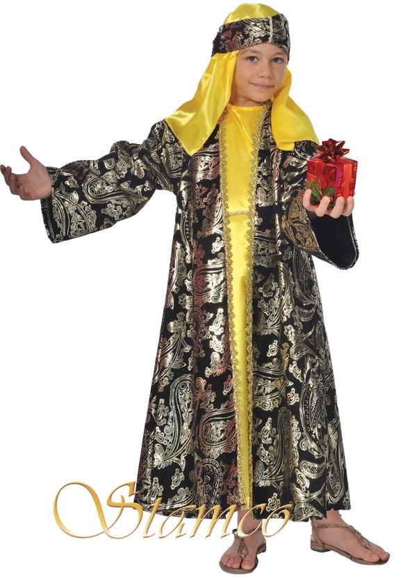 Costum Craciun Copii Rege(mag) Auriu/negru
