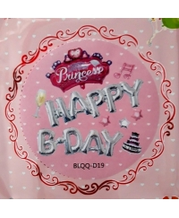 Set baloane Happy Birthday princess
