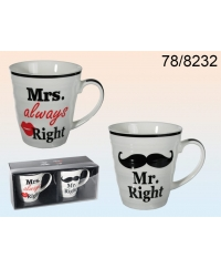 Set cani Mr. & Mrs. Always Right